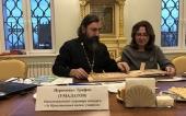 Экспертная комиссия Синодального отдела религиозного образования и катехизации подвела итоги конкурса «За нравственный подвиг учителя»