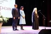 Патриарший наместник Московской епархии возглавил торжества по случаю дня памяти святителя Филарета в подмосковной Коломне
