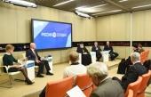 Издательский Совет провел пресс-конференцию по итогам конкурса «Просвещение через книгу»