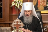 Statement of the Synod of the Ukrainian Orthodox Church of December 6, 2019