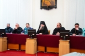 В Минской духовной семинарии состоялись XII чтения памяти митрополита Иосифа (Семашко)