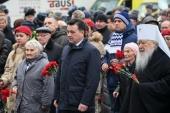 В годовщину начала контрнаступления советских войск в битве под Москвой митрополит Крутицкий Ювеналий принял участие в возложении цветов к могиле Неизвестного солдата
