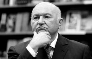 Соболезнование Святейшего Патриарха Кирилла в связи с кончиной Ю.М. Лужкова