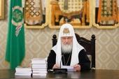 Слово Святейшего Патриарха Кирилла на заседании Высшего Церковного Совета 11 декабря 2019 года