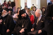 Заместитель председателя ОВЦС принял участие в научной конференции, посвященной роли Православной Церкви в освобождении Болгарии от османского ига