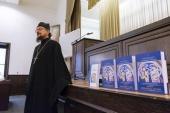 В Минской духовной академии состоялась презентация книги игумена Арсения (Соколова)