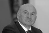 Епископ Орехово-Зуевский Пантелеимон: Ю.М. Лужков активно помогал в развитии социального служения Церкви в Москве