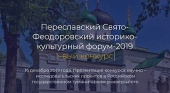 http://p2.patriarchia.ru/2019/12/11/1237492443/37.jpg