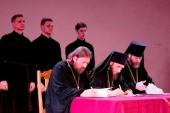 В актовый день Курской духовной семинарии состоялось подписание трехстороннего соглашения с Белгородской и Тульской семинариями