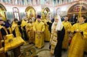 Святейший Патриарх Кирилл освятил храм святителя Николая Чудотворца на территории главного офиса компании «ФосАгро» в Москве