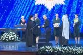 В Государственном Кремлевском дворце состоялапсь XXVII церемония вручения премии Фонда апостола Андрея Первозванного «За веру и верность»