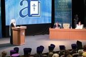 Патриарший наместник Московской епархии возглавил церемонию закрытия XVII Московских областных Рождественских образовательных чтений