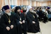 Состоялась встреча главы Казахстанского митрополичьего округа с преподавателями и учащимися воскресных школ Алма-Атинской епархии