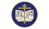 Состоялось итоговое заседание Оргкомитета XXVIII Международных Рождественских чтений