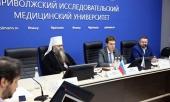 Глава Нижегородской митрополии выступил на круглом столе «Актуальные вопросы демографического развития» в Приволжском исследовательском медицинском университете
