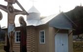В Ивано-Франковской области вновь захвачен храм Украинской Православной Церкви