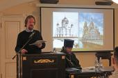 В Казанском соборе Северной столицы прошла конференция «Три века церковного строительства в Санкт-Петербурге»