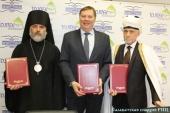 Заключено соглашение о сотрудничестве между филиалом Башкирского государственного университета, Салаватской епархией и Центральным духовным управлением мусульман России