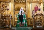 Слово Святейшего Патриарха Кирилла в день памяти святителя Николая Мирликийского в Никольском храме в Хамовниках г. Москвы