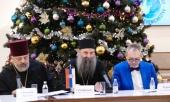 Россия завершила очередной этап создания мозаичного убранства собора святителя Саввы в Белграде