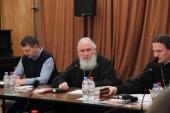 В Издательском Совете обсудили вопросы оформления просветительских изданий православной литературы
