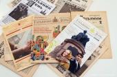 Архив студенческой газеты «Татьянин день» размещен в интернете