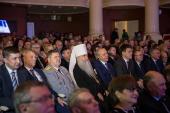 Глава Саратовской митрополии принял участие в торжественном заседании по случаю 110-летия СГУ