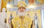 Святейший Патриарх Кирилл: Семейное насилие было бы невозможно, если бы люди слушались Бога