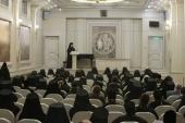 В Сретенской духовной семинарии состоялось собрание епархиальных ответственных за монастыри