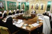 ЖУРНАЛЫ заседания Священного Синода от 26 декабря 2019 года