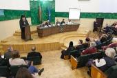 В Брестском горисполкоме прошла международная конференция «Православный Брест: 1000 лет дорогой веры»