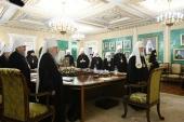 Последнее в уходящем году заседание Священного Синода состоялось в Москве