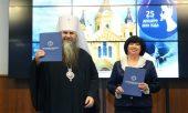 Подписан договор о сотрудничестве между Нижегородской епархией и Нижегородским государственным лингвистическим университетом