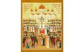 В Собор новомучеников и исповедников Церкви Русской включено имя священника Павла Лазарева