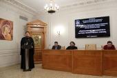 Состоялась вторая в истории России защита докторской диссертации по теологии