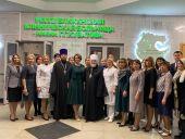 Глава Башкортостанской митрополии принял участие в открытии молитвенной комнате в Республиканской клинической больнице