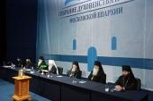 Митрополит Крутицкий Ювеналий возглавил годовое собрание духовенства и мирян Московской областной епархии