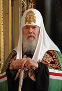 Патриаршее поздравление читателям газеты 'Коммерсантъ' с праздником Богоявления