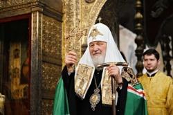Святейший Патриарх Кирилл: Сегодня Русская Православная Церковь продолжает нести служение святителя Петра