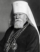 Николай, митрополит (Ярушевич Борис Дорофеевич)