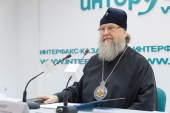 В Алма-Ате прошла пресс-конференция главы Казахстанского митрополичьего округа, посвященная празднику Рождества Христова
