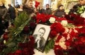 В Спасо-Преображенском соборе Санкт-Петербурга состоялось отпевание онколога Андрея Павленко