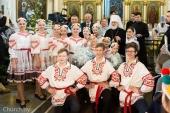 Патриарший экзарх поздравил с Рождеством Христовым детей из районов, пострадавших от катастрофы на ЧАЭС