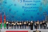 Митрополит Минский Павел принял участие в церемонии вручения премии Президента Республики Беларусь «За духовное возрождение»