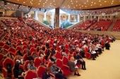 В рамках Рождественских чтений пройдет VIII Конференция учителей Основ православной культуры города Москвы и Московской области