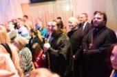 Магнитогорской епархией в седьмой раз организованы Рождественские елки для детей из малообеспеченных семей