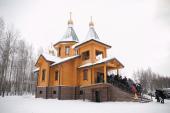 Патриаршие награды вручены строителям новоосвященного храма в центре Нижневартовска
