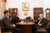 Состоялась встреча председателя Финансово-хозяйственного управления с начальником Управления Росимущества В.В. Нагаевым