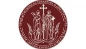 Круглый стол «Историческая память о войне и современные геополитические вызовы: языковая культура межрелигиозного диалога» пройдет в рамках Рождественских чтений