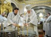 В праздник Крещения Господня Святейший Патриарх Кирилл совершил Литургию и чин великого освящения воды в Богоявленском соборе в Москве